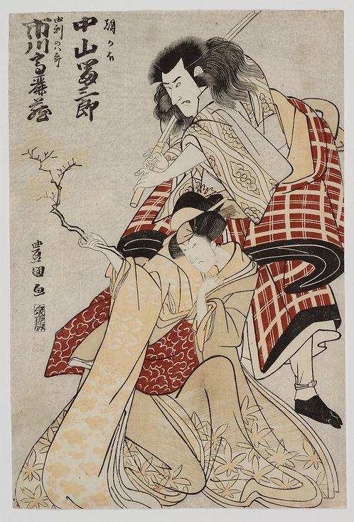 Print by Toyokuni (1769-1825)