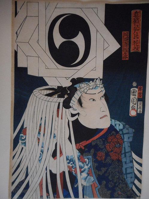 Print by Kunichika (1835-1900)