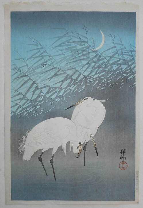 Print by Shoson (1877-1945)