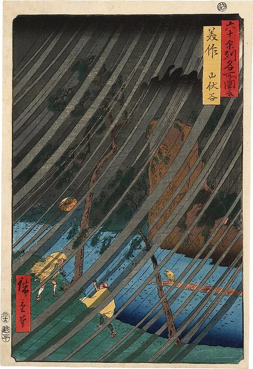Print by Hiroshige (1797-1858)