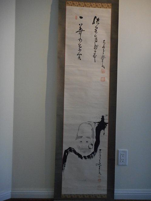 Zen painting by Nakahara Nantenbo (1839-1925)