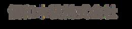 優和木装株式会社 オーダー家具