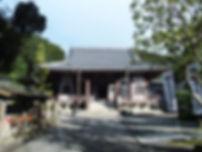 玉蔵院本堂