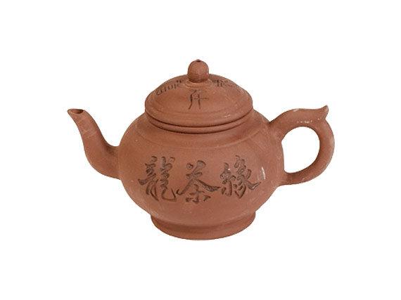 Чайник 450ml
