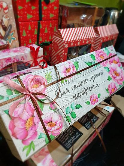 Подарок Для настроения