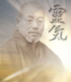 Reiki usui  in Windsor