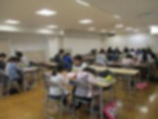宅塾2018①.jpg