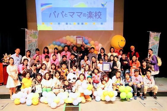 キックオフイベント1.JPG
