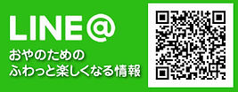 gakkou_line.jpg