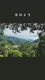 山の景色🏔向こうはst.thomas