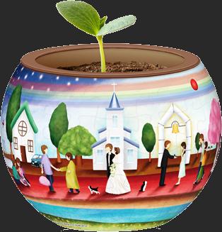 Puzzle Flowerpot Marino Nakato