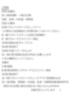 IMG_8266.JPG