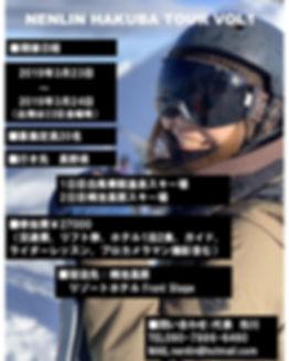 IMG_8264.JPG