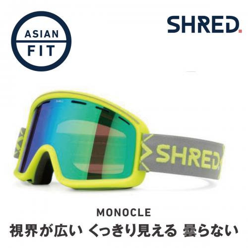 SHRED MONOCLE BIGSHOW YELLOW - CBL PLASMA