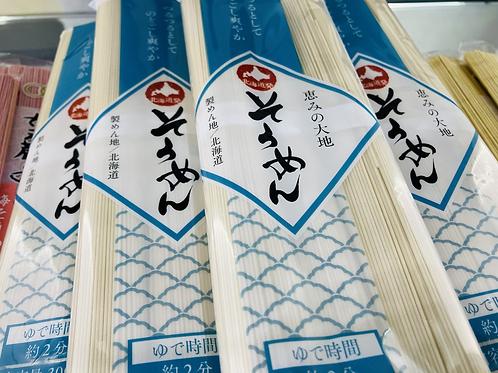 北海道 素麵