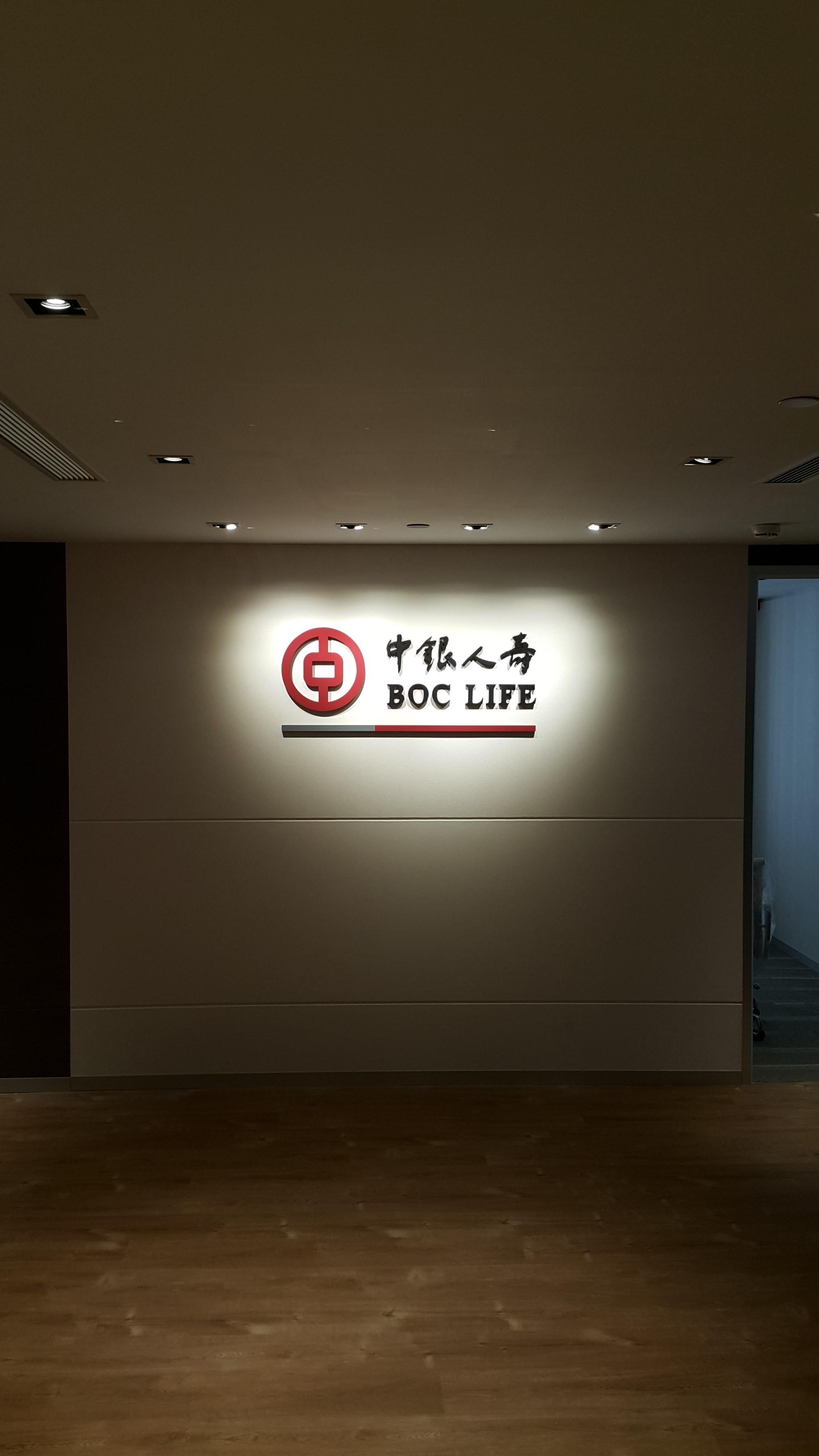 BOC Life