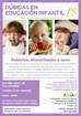 Charla-coloquio DÚBIDAS EN EDUCACIÓN INFANTIL