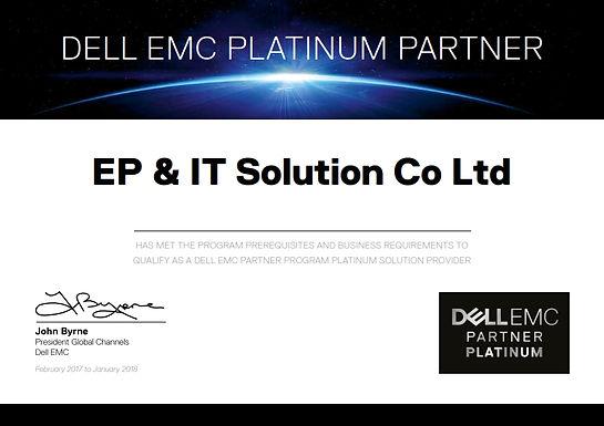 epit solution partner