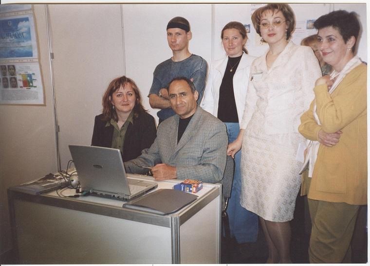 ВДНХ 2004