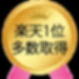 RIBBON_wcrown_final-png.png