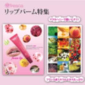product pop_180625_0007.jpg