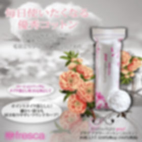 product pop_180625_0033.jpg