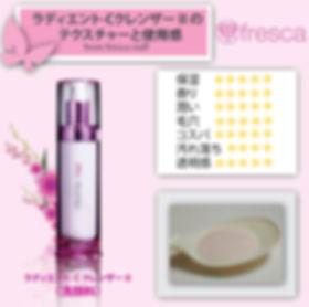 cleanseme_texture-01-min.jpg