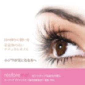 product pop_180625_0014.jpg
