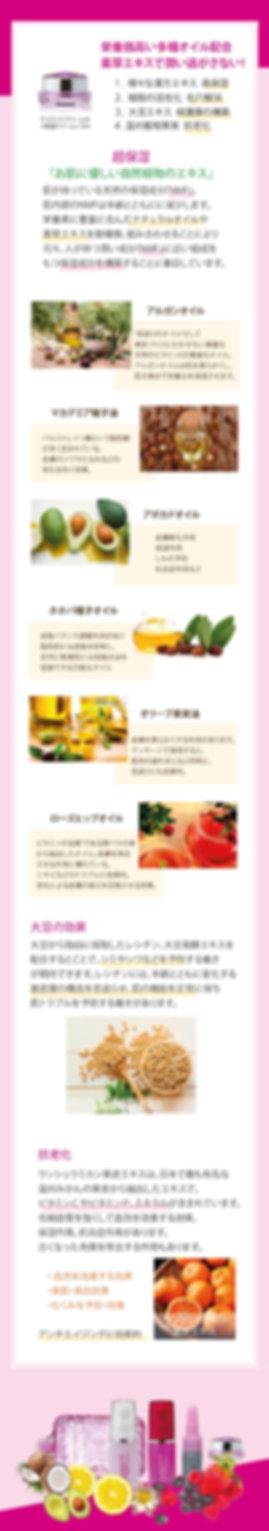 starter_long2_4_enokida-01-min.jpg
