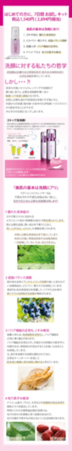 starter_long2_1_enokida-01.jpg