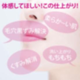 cleanseme_square_bubble-01.jpg