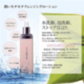 product pop_180625_0005.jpg