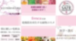 frescaとは_updated_02082019-01-min (1).jpg