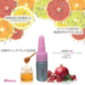 POP new satisfy_mini_sample-01-min.jpg
