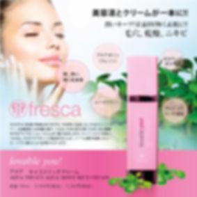 product pop_180625_0023.jpg