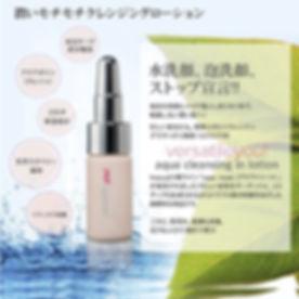 1200PX_mini products_180711_0003.jpg