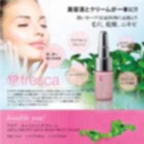 1200PX_mini products_180711_0006.jpg