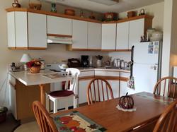 GU kitchen