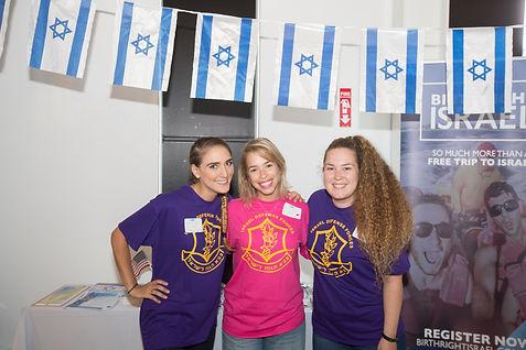 Amazing_Israel_Race_09182016-9578.jpg