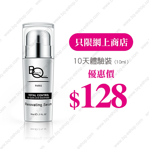 Beauty Quest Renovating Serum淨化黑頭粉刺精華 10ml (1支)