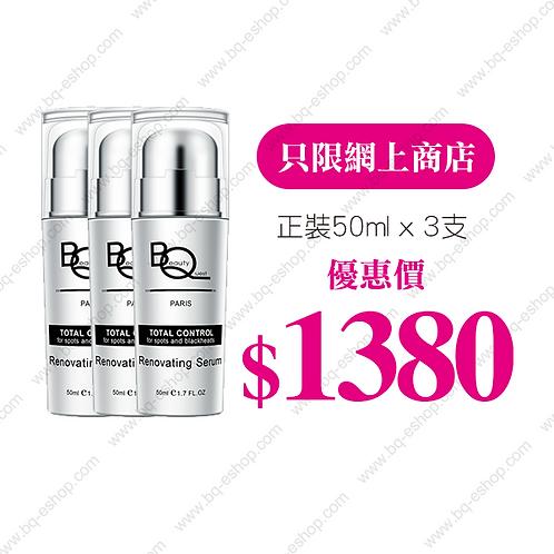 Beauty Quest Renovating Serum淨化黑頭粉刺精華 50ml (3支)