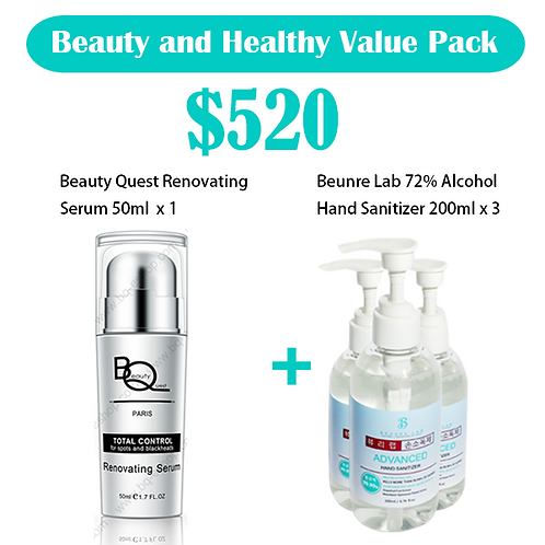 Beauty Quest Serum 50ml  x 1 and Beunre Lab 200ml x 3