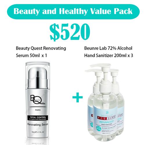 Beauty Quest Serum 50ml X 1 And Beunre Lab 200ml X 3 Beautyquest Bq