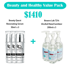 Beauty Quest Serum 50ml x 3 +Beunre Lab 200ml x3
