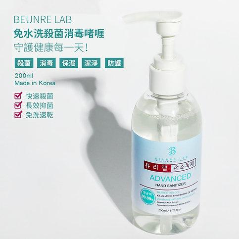 Beunre Lab消毒搓手液 (10支)