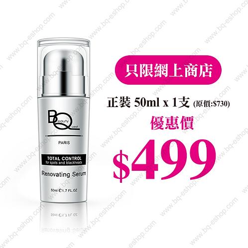 Beauty Quest Renovating Serum淨化黑頭粉刺精華 50ml (1支)