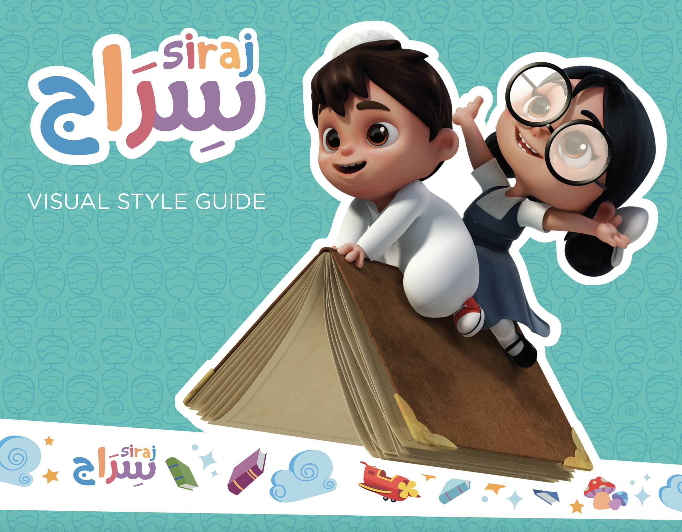 Siraj for Qatar Foundation