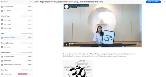 Online screenshot4.png