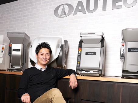 Taka Tanaka - CEO of AUTEC