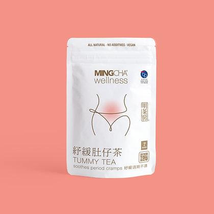 Tummy Tea
